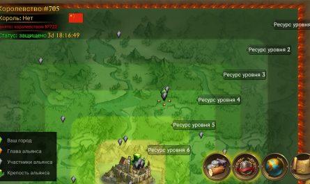 Альянсы в игре King of Avalon