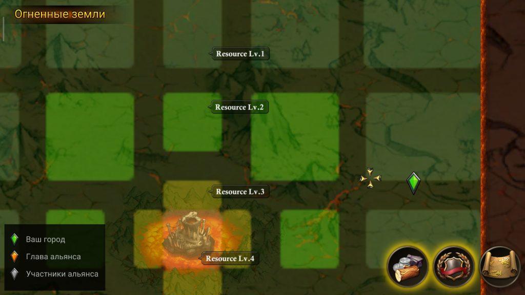 ресурсные зоны в огненных землях