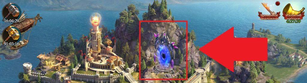 магическая башня king of avalon