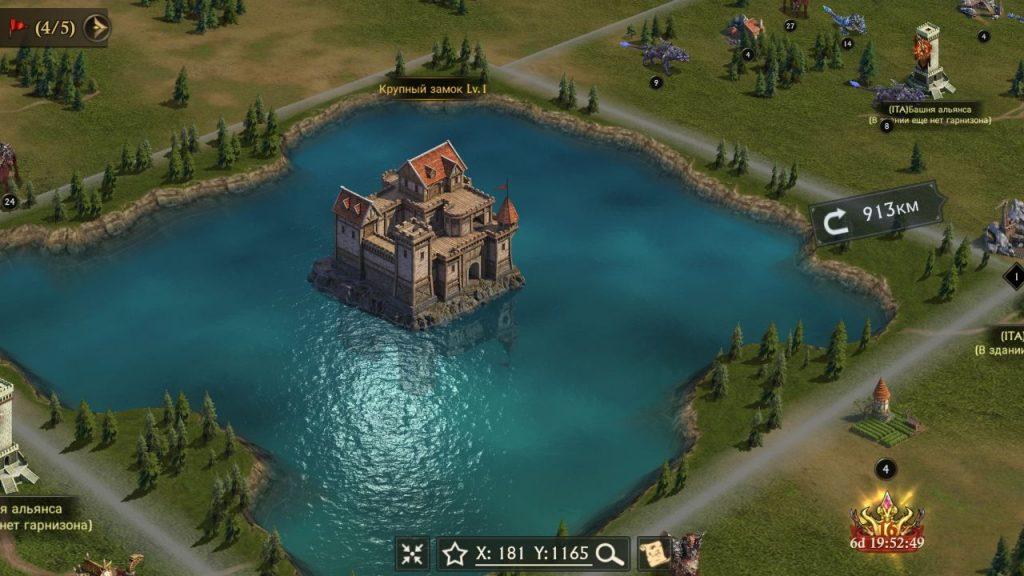 нейтральный замок
