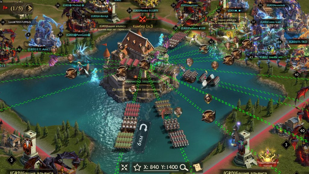 Завоевание замков